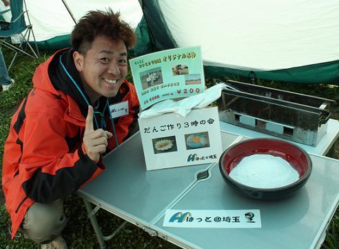 県知事賞のコシヒカリ米粉
